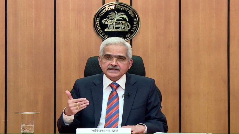 MPC minutes: Growth momentum needs to strengthen further, says RBI guv
