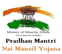 Nai Manzil