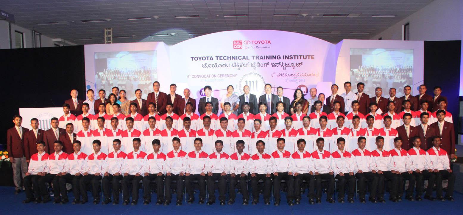 टोयोटा किर्लोस्कर मोटर (टीकेएम) की टोयोटा तकनीकी प्रशिक्षण संस्थान (टीटीटीआई) के अकादमिक वर्ष 2018-19 के लिए प्रवेश की घोषणा