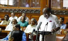 Karnataka Budget : Skill Development got attention